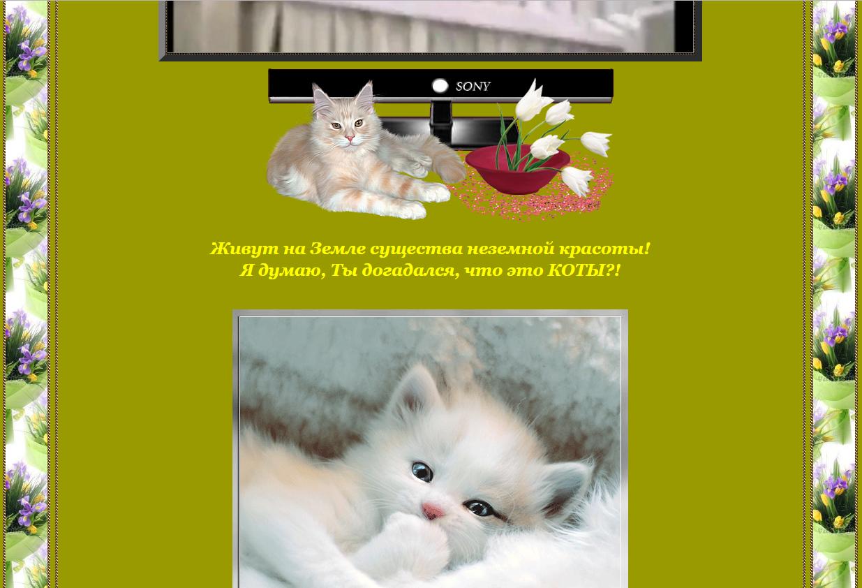 Прикольные поздравления день кошек фото 984
