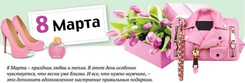 Мелочи в подарок и стихи 59